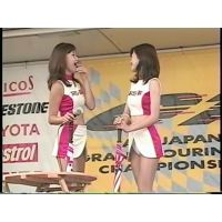 '97GT富士レースクィーン動画�