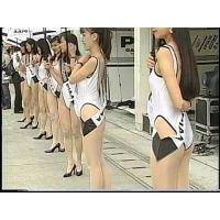 【激レア】レースクィーン動画�