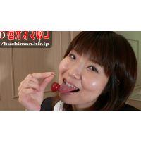 お口専科「遥の唇がオマ●コ」 学級委員長のさくらんぼフェラ!編【電子写真集】