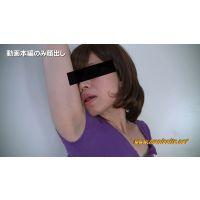 わきなめINDEX 人妻の積極的でエロ過ぎる腋舐め!編【スマホなどSD】