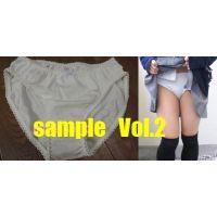 女の子が履いていたパンツのクロッチ Vol.2