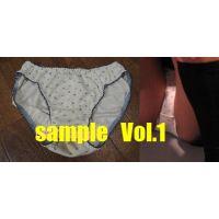 女の子が履いていたパンツのクロッチ Vol.1