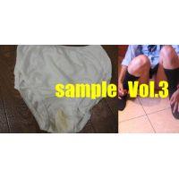 女の子が履いていたパンツのクロッチ Vol.3