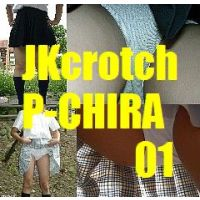 JKcrotch P-chira 01