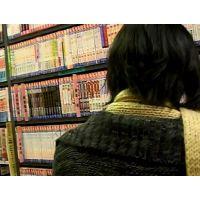 逆さ撮り女の子の日に少女コミックを立ち読み【動画】20と19セット販売