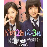 【激プライベート】プリ写☆初々し過ぎるJKCちゃん300枚!!(9)