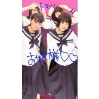 【激プライベート】プリ写☆初々し過ぎるJKCちゃん300枚!!(8)
