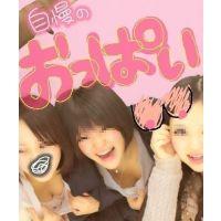 【思春期】おふざけJKちゃん☆性欲プリ写♪(2)