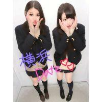 【激プライベート】プリ写☆初々し過ぎるJKCちゃん300枚!!(3)