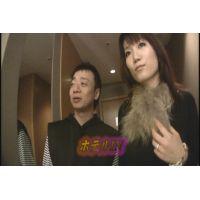 ガチセレブ妻 ナンパ→ホテル連れ込み→中出し→勝手にDL販売 S級、8