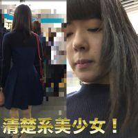 痴漢記録日記36