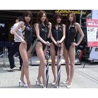 レースクイーン435