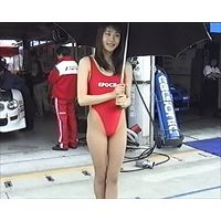 レースクイーン326