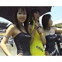 レースクイーン328