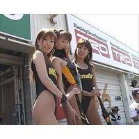 レースクイーン371
