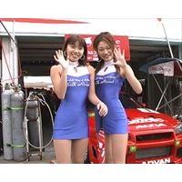 レースクイーン548