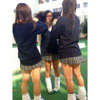 学校で撮った無防備写真�