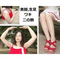 (13)ultra-high quality! teens pictires of legs under the arms th