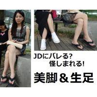 15【超高画質!画像】JD 2人組【美脚 生足 ノースリーブ】街撮り