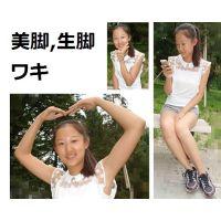 10【超高画質!画像】JK1まお【美脚 ワキ ジョリ腋】街撮り