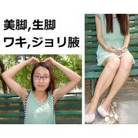 08【超高画質!画像】JD みき【美脚 ワキ ジョリ腋】街撮り