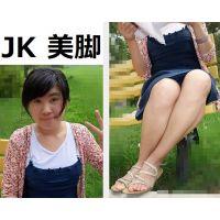 26【超高画質!画像】JK3 ななこ【美脚 生足】街撮り