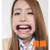 美佐の歯 歯をジロジロ見られ恥ずかしいを連呼 前編