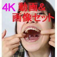 4K動画 格安お試し 千秋ちゃんの口内観察 歯磨き★★動画&画像セット★★