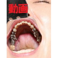 Teeth of Shiho Movie