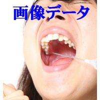 素人里穂の歯 高画質画像データ47枚