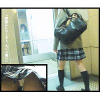 密室エレベーターでえぐり撮り〜制服JKとドキドキの2人っきり