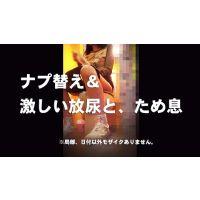 盗撮洋式トイレの風景021【放尿】【ナプキン交換】
