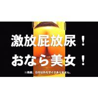 盗撮洋式トイレの風景022【放尿】【放屁】