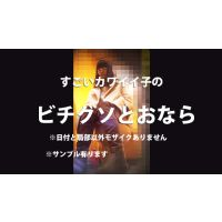 盗撮洋式トイレの風景018【放屁】【うんこ】