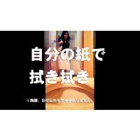 盗撮洋式トイレの風景029【放尿】