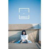 【写真集】Alice in morozaki【さくら組】