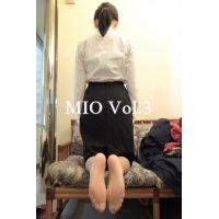 【足の裏 写真集】 みお(22) Vol.3