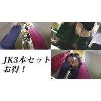 ※JK※ショップパンチラ&試着室3人セット!