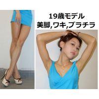 【超高画質 画像】19歳モデル ドレス� あんり【美脚 ブラチラ 太もも ワキ】