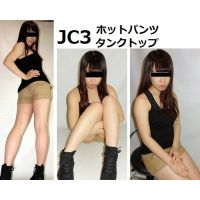 (Nanami)ultra-high quality! teens a tank top & hot pants #1/legs