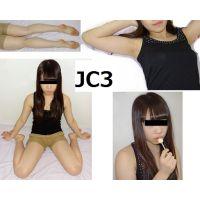 【超高画質 画像】JC3薄着� ななみ【擬似フ○ラ 美脚 生足 太もも ワキ 二の腕】