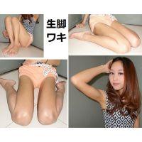 【超高画質 画像】19歳モデル私服� あんり【ハミ尻&パンチラ 生脚 太もも ワキ】