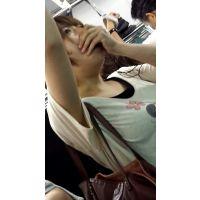 [個人撮影][第三弾!]電車内美少女ワキ盗撮