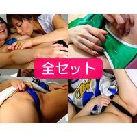【全セット】ωモリマン!美巨尻とパイパン祭り@団体ヌード撮影会!
