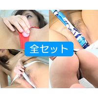 【Full-set】Nude photo session!!--Shooting obscene cosplay--(Vol.1
