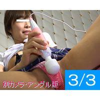 【3/3】別カメラVer.『ωモリマン!美巨尻とパイパン祭り@団体ヌード撮影会!』