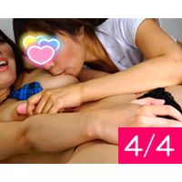 【4/4】Nude photo session!!--Shooting obscene cosplay--(Vol.32)