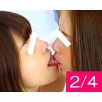 【2/4】〆のベロチュウ&レズに大興奮@団体ヌード撮影会!
