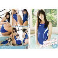競泳水着の彼女のペシェ 夏目雅子 F4U