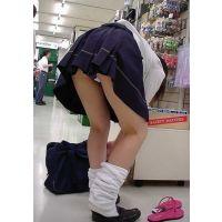 ミニスカ制服女の子 放課後の実態激写 VOL3